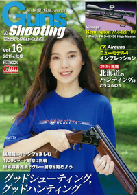 Guns&Shooting vol.16
